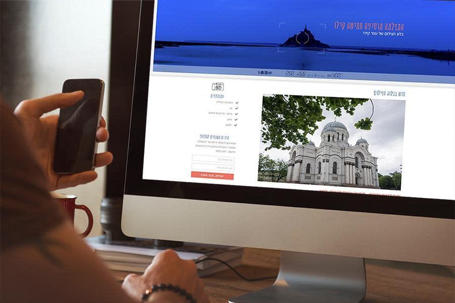 אפיון, עיצוב ובניה מחדש של אתר הצילום והטיולים: המצלמה מוסיפה 5 קילו