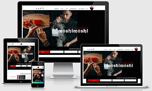 צילום מסך של אתר מוכן עם טאצ' אישי: דוגמה עבור סדנאות בישול עם שף