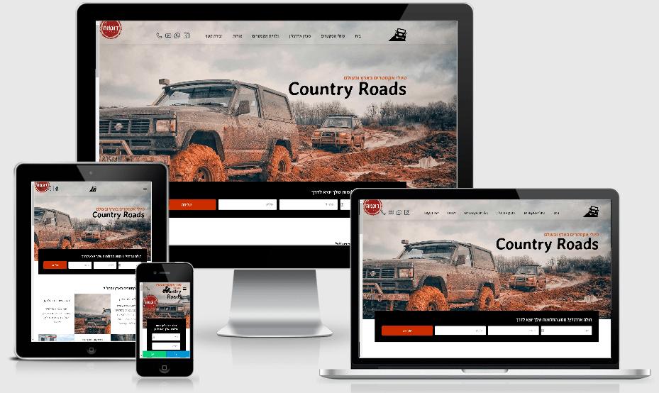 אתר וורדפרס בזול - צילום מסך של אתר מוכן עם טאצ' אישי: דוגמה עבור חברת טיולי אקסטרים