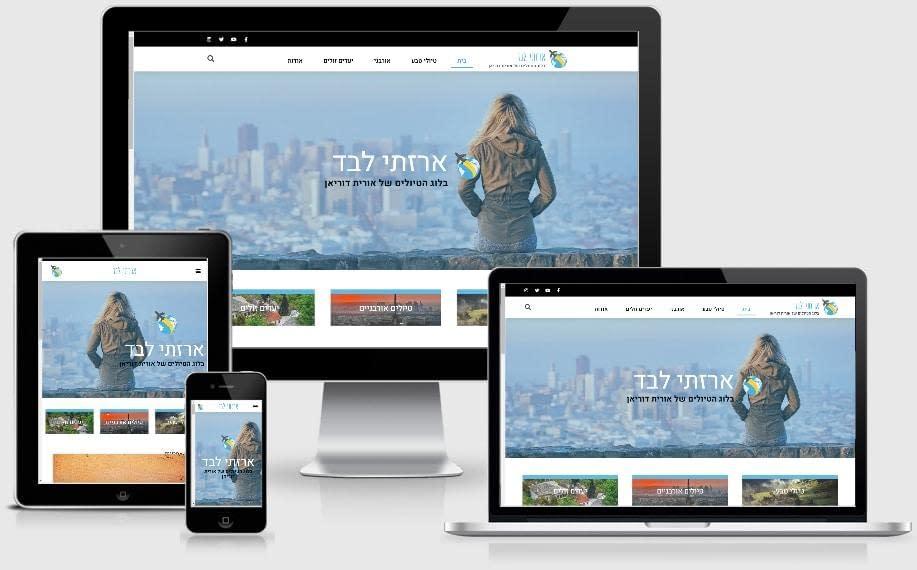 אתר וורדפרס בזול: אתר בלוג מוכן מראש עם טאצ' אישי: דוגמה עבור בלוג טיולים או בלוג תיירות