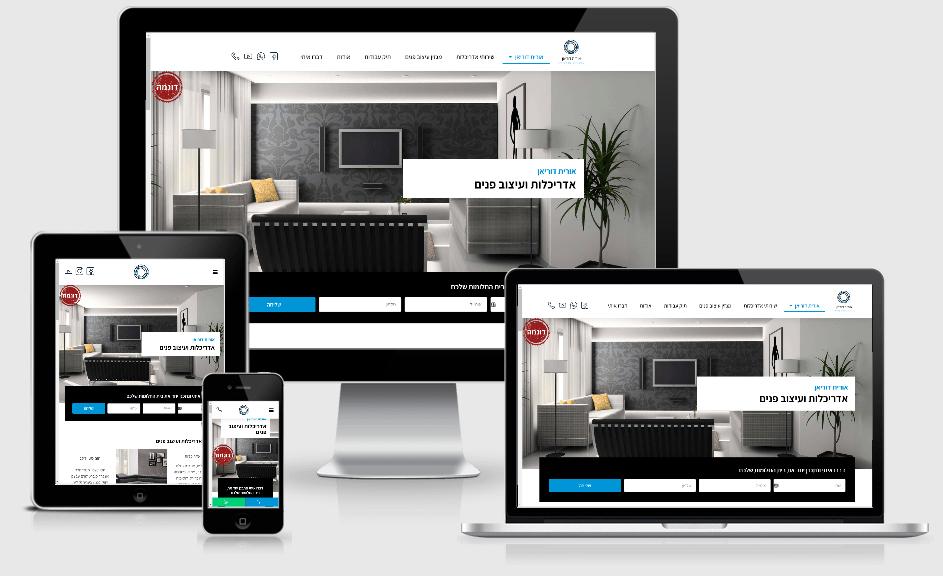 אתר וורדפרס בזול - צילום מסך של אתר מוכן עם טאצ' אישי: דוגמה עבור אתר לאדריכלית